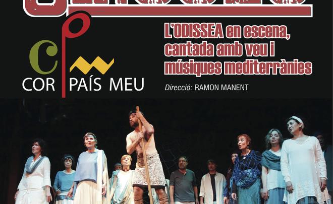 Campanya Verkami per a les cançons d'Ulisses